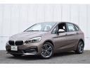 BMW/BMW 218dアクティブツアラー スポーツ 認定中古車 Pアシスト