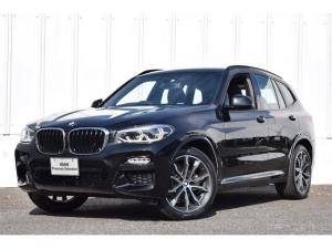 BMW X3 xDrive 20d Mスポーツ セレクトP ハイラインP