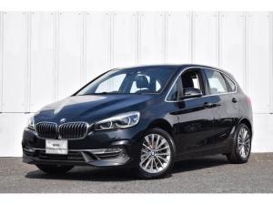 BMW 2シリーズ 218dアクティブツアラー ラグジュアリー 認定中古車 黒革