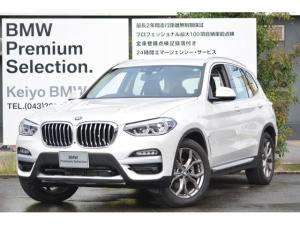 BMW X3 xDrive 20d Xライン デモカー使用車 X-Line モカレザー ACC ヘッドアップD LEDライト ワイヤレスチャージ タッチナビ リアシートアジャストメント