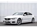 BMW/BMW 420iグランクーペ Mスポーツ 正規認定中古車