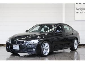BMW 3シリーズ 330e Mスポーツ ACC LEDライト インテリセーフ