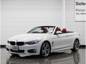 BMW 4シリーズ 435iカブリオレ Mスポーツ 赤革 HUD ドラレコ