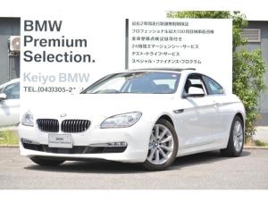 BMW 6シリーズ 640iクーペ アクティブクルーズ Bカメラ ガラスR
