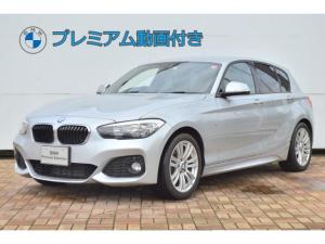 BMW 1シリーズ 118d Mスポーツ パーキングサポート コンフォートA