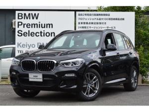 BMW X3 xDrive 20d Mスポーツ ステアリング&レーンC