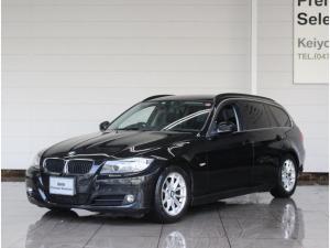 BMW 3シリーズ 320iツーリング ハイラインパッケージ 黒レザー シートH