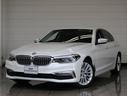 BMW/BMW 530eラグジュアリー アイパフォーマンス