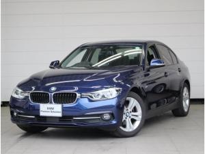 BMW 3シリーズ 320dブルーパフォーマンス スポーツ アクティブクルーズコントロール LEDヘッドライト パドルシフト スポーツAT 純正ナビ バックカメラ レーンチェンジウォーニング