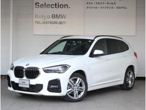 BMW X1 xDrive 18d Mスポーツ ワンオーナー 禁煙車 バックカメラ 前後センサー ハーフレザー ACC 衝突軽減ブレーキ 電動テールゲート 電動シート