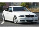 BMW/BMW 320iMスポカーボン使用後期Sキ-純正ナビミラ-一体ETC