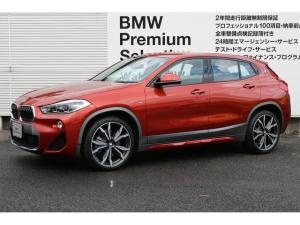 BMW X2 X2 xDrive 20i Mスポーツ 認定中古車