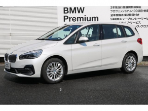 BMW 2シリーズ 218dグランツアラー 認定中古車 電動ゲート ナビ
