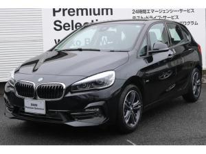 BMW 2シリーズ 218dアクティブツアラー スポーツ 認定中古車
