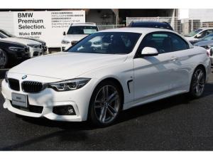 BMW 4シリーズ 440iカブリオレ Mスポーツ 認定中古車 Bカメラ