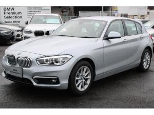 BMW 1シリーズ 118i スタイル 認定中古 ACC Bカメラ ナビ ETC