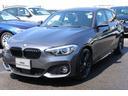 BMW/BMW 118d Mスポーツ エディションシャドー 認定中古車