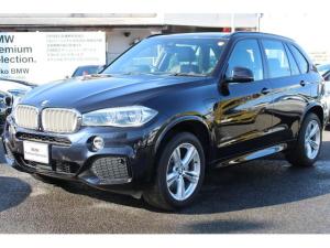 BMW X5 xDrive 40e Mスポーツ