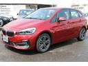 BMW/BMW 218i AT Sport HUD ACC 認定中古車