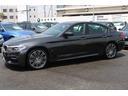BMW/BMW 530e Msport アイパフォーマンス 認定中古車