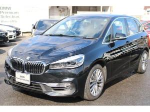 BMW 2シリーズ 218iアクティブツアラー ラグジュアリー ヘッドアップディスプレイ アクティブクルーズコントロール 電動シート 電動リアゲート 認定中古車