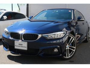 BMW 4シリーズ 440iグランクーペ イン スタイル スポーツ 認定中古車 国内300台限定車 ワンオーナー 直列6気筒エンジン ハーマンカードンサウンドシステム レザーシート ACC ヘッドアップディスプレイ