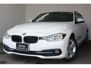 BMW 3シリーズ 320i スポーツ 認定中古車 アダプティブクルーズコントロール 社外TVチューナー 純正ドアバイザー 純正ホイール シートレザー調張替え