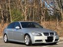 BMW/BMW 323i Mスポーツパッケージ