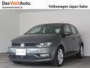 フォルクスワーゲン/VW ポロ TSIハイライン マイスター