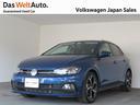 フォルクスワーゲン/VW ポロ TSI Rライン