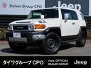 トヨタ/FJクルーザー