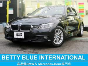 BMW 3シリーズ 318i 新車保証 衝突軽減B LED Bカメラ 8速AT