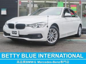 BMW 3シリーズ 318i 後期型 新車保証 衝突軽減B LED Bカメラ