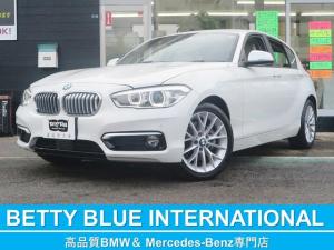 BMW 1シリーズ 118d ファッショニスタ 限定車 1オナ 新車保証 ACC