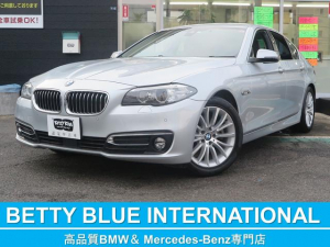BMW 5シリーズ 523d ラグジュアリー インテリジェントセーフティー 本革 HDDナビTV HID Bカメラ ドラレコ ECOストップ コンフォートアクセス アクティブクルーズコントロール レーンディパーチャーウォーニング 衝突回避・被害軽減ブレーキ 8速AT