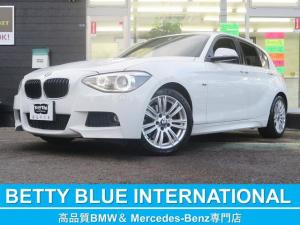 BMW 1シリーズ 116i Mスポーツ 純正HDDナビ iドライブ 社外地デジTV DVD再生 CD MSV Bカメラ ETC Mエアロ M17AW バイキセノンライト プッシュエンジンスタート ECOストップ 8速AT