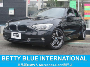 BMW 1シリーズ 116i スポーツ 社外メモリーナビ フルセグTV DVD再生 CD AUX SD  バックカメラ ETC 純正17AW バイキセノンライト アイドリングストップ プッシュエンジンスタート 8速AT