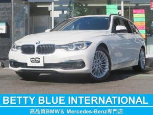 BMW 3シリーズ 318iツーリング ラグジュアリー 新車保証 1オナ 本革Pシート/ヒーター 純正HDDナビ DVD CD MSV Bカメラ ミラーETC 17AW LEDライト/フォグ レーンディパーチャーウォーニング ECOストップ Pトランク コンフォートアクセス