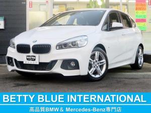 BMW 2シリーズ 218iアクティブツアラー Mスポーツ インテリジェントS アルカンターラスポーツシート 純正HDDナビTV DVD CD MSV Bカメラ ミラーETC Mエアロ M17AW LEDライト レーンディパーチャーウォーニング 衝突軽減B ECOストップ