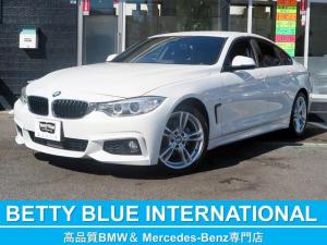 BMW 4シリーズ 420iグランクーペ Mスポーツ インテリジェントセーフティ パドルシフト アルカンタラスポーツPシート HDDナビ Bカメラ Mエアロ M18AW HID ACC レーンディパーチャーウォーニング ヘッドアップディスプレイ コンフォーアクセス Pトランク