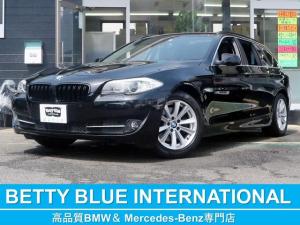 BMW 5シリーズ 523iツーリング ハイラインパッケージ 本革Pシート シートヒーター ガラスSR 純正HDDナビTV iドライブ DVD CD MSV Bカメラ ミラーETC 純正17AW バイキセノンライト コンフォートアクセス PDC 8速AT