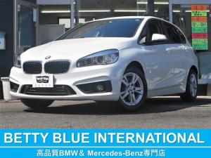 BMW 2シリーズ 218d アクティブツアラー 純正HDDナビ フルセグTV Bカメラ LEDライト アドバンスドセーフティーP 衝突軽減B レーンディパーチャーウォーニング ECOストップ ドラレコ パーキングサポートP 8速AT