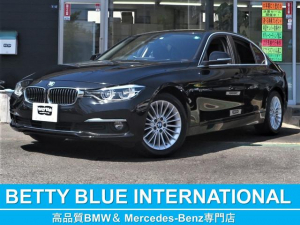 BMW 3シリーズ 320d ラグジュアリー インテリジェントセーフティー 本革Pシート/ヒーター 純正HDDナビ Bカメラ ミラーETC 17AW LEDライト ACC レーンディパーチャーウォーニング 衝突軽減B ECOストップ コンフォートアクセス 8速AT 後期型