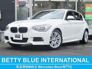 BMW 1シリーズ 116i Mスポーツ アルカンタラスポーツシート 純正HDDナビ DVD再生 CD MSV Bカメラ ETC 純正Mエアロ M17インチアルミ バイキセノンライト アイドリングストップ リヤPDC 8速AT