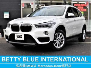 BMW X1 xDrive 18d 新車保証 インテリジェントセーフティー 純正HDDナビ MSV Bluetooth接続 Bカメラ ミラーETC LEDライト レーンディパーチャーウォーニング 衝突軽減B コンフォートアクセス フルタイム4WD 8速AT リースアップ車