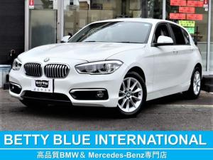BMW 1シリーズ 118d スタイル 後期型 ACC Dアシスト 純正HDDナビTV Bカメラ ミラーETC LEDライト インテリジェントセーフティー レーンディパーチャーウォーニング 衝突軽減B ECOストップ コンフォートアクセス 8速AT