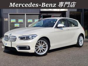 BMW 1シリーズ 118i ファッショニスタ 限定380台 インテリセーフティ オイスター革 純正HDDナビ 衝突軽減B レーンキープ ACC LEDライト Bカメラ アイドリングSTOP コンフォートアクセス シートヒーター 17AW 禁煙車