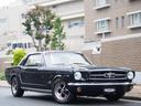 フォード/フォード マスタング クーペ