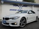 BMW/BMW 420iグランクーペ Mスポーツ 赤革 ACC OP19AW