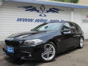 BMW 5シリーズ 523dツーリング Mスポーツ 黒革 SR ACC 衝突軽減